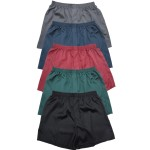 Men's Pack of 5 Satin Boxer Shorts | Solid Colors