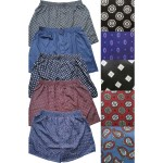 Men's Pack of 5 Satin Boxer Shorts | Printed