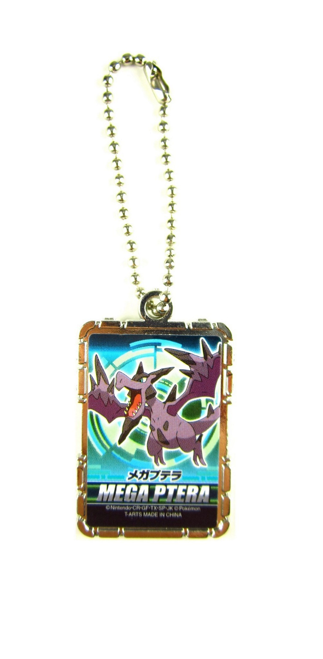 Pokemon xy mega evolution metal keychain 1 4 x 75 mega aerodactyl ptera ebay - Ptera pokemon y ...
