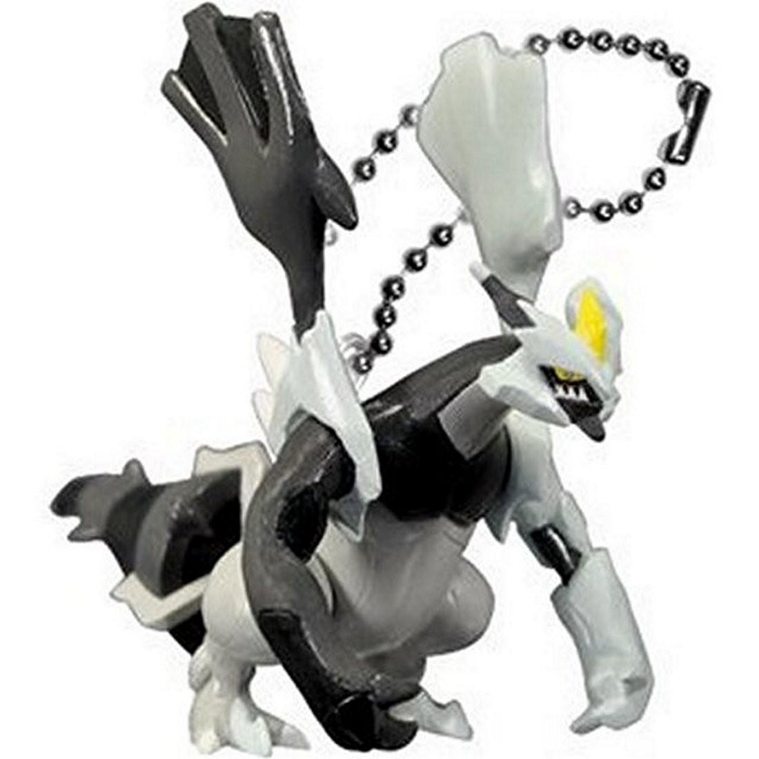 pokemon bw black white movie 2012 1 keychain white kyurem