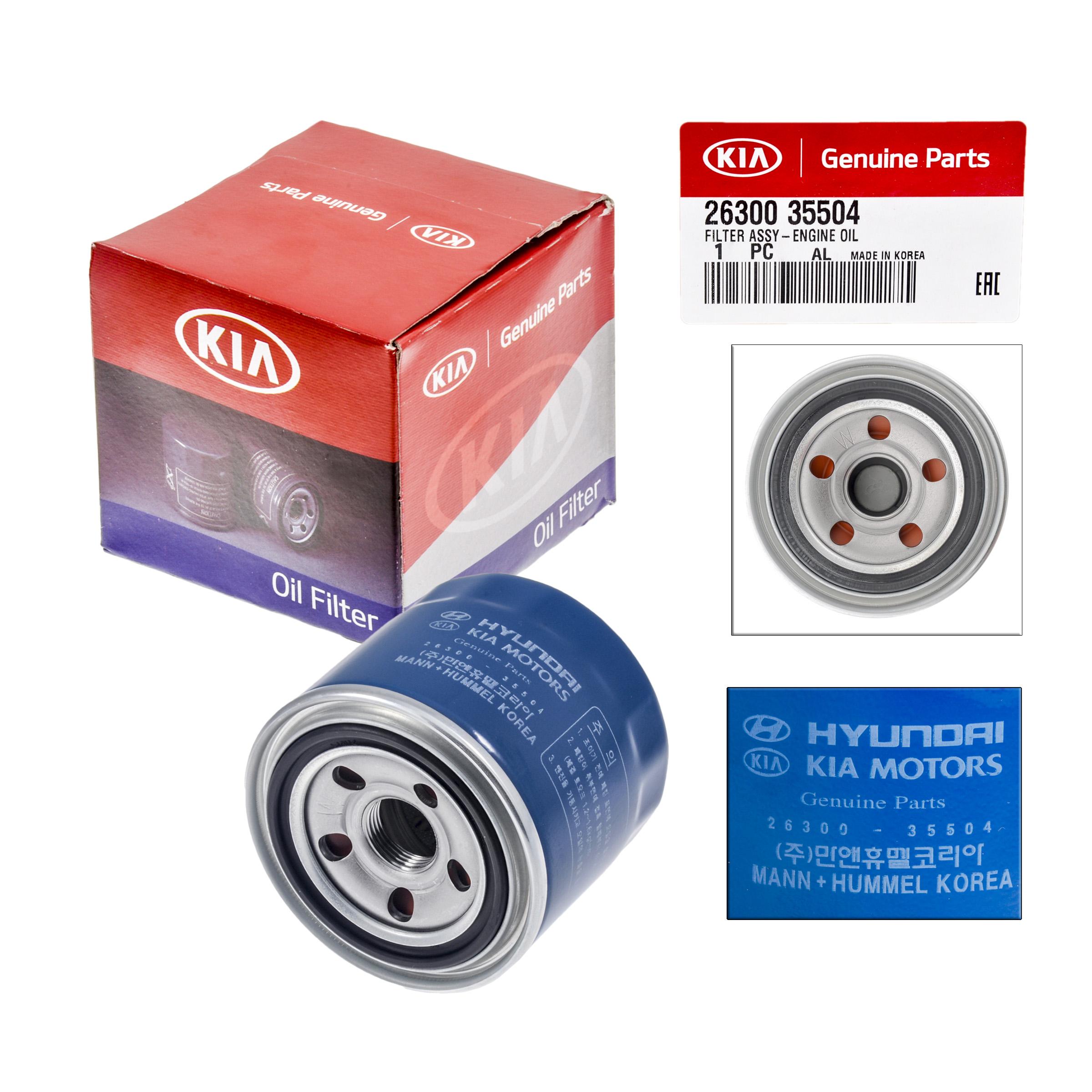 New 26300 35504 Genuine Oem Hyundai Kia Oil Filter Ebay
